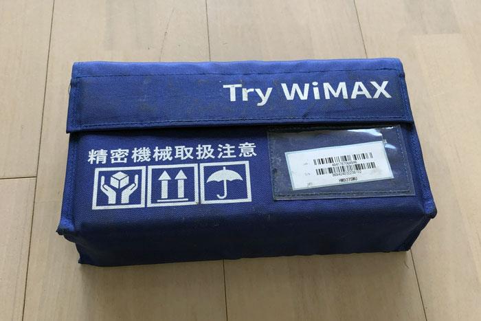 WiMAXが届く