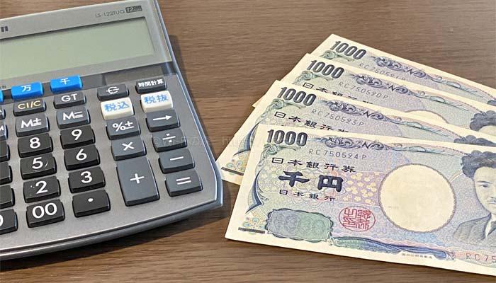 4,000円