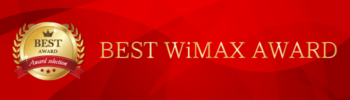 BEST WiMAX AWARD