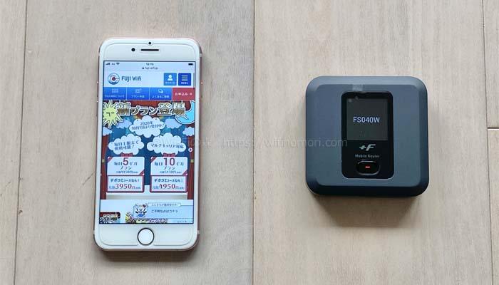 FUJI Wifi(フジワイファイ)に要注意!料金、デメリット、他社比較まとめ