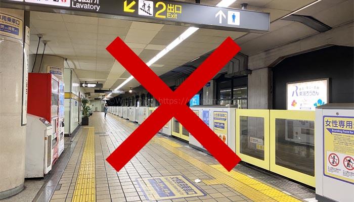地下鉄では使えない