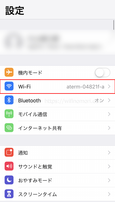 WiMAXとスマホのつなぎ方