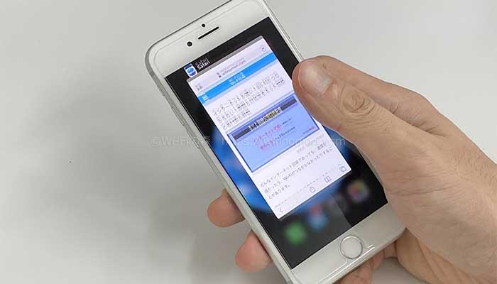 iPhoneのアプリを消す方法