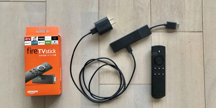 【推奨】Fire TV Stickが圧倒的に簡単&便利