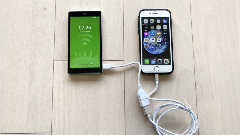 iPhoneもしっかり充電できた