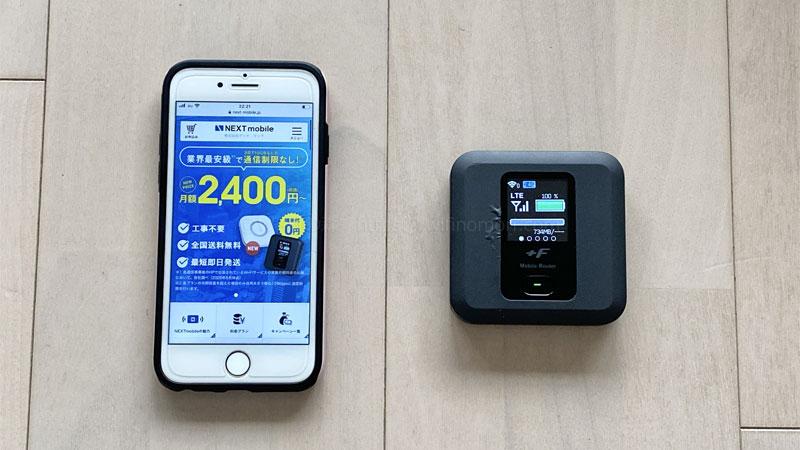 ネクストモバイル6ヶ月使用レビュー|他社比較とデメリットと実効速度を検証しています