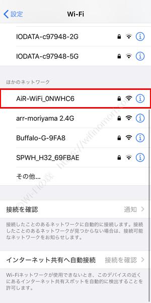 Mugen-WiFiをWi-Fiに接続する