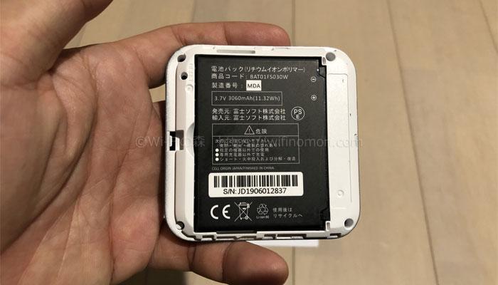 ネクストモバイルにSIMカードを入れる