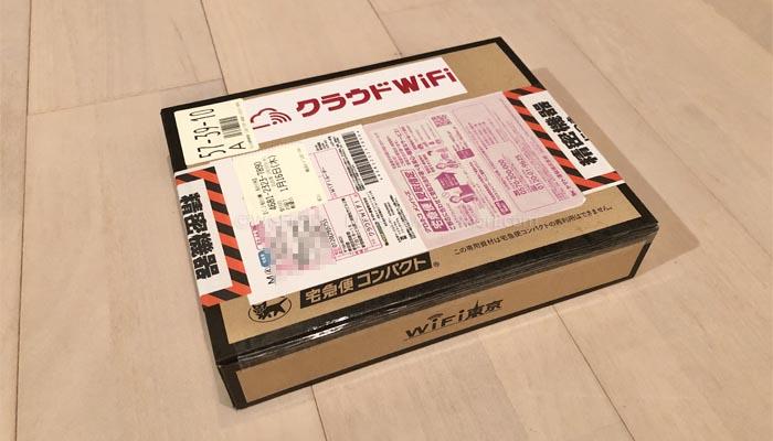 クラウドWiFi(東京)を実際に使ってみた