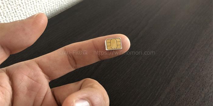 スマホやポケットWi-FiのSIMカード