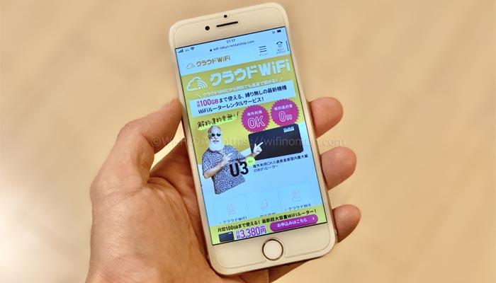 デメリットなし?クラウドWiFi(東京)を使ってみた感想|縛りなし&100GB&補償フルカバーで月額3,380円