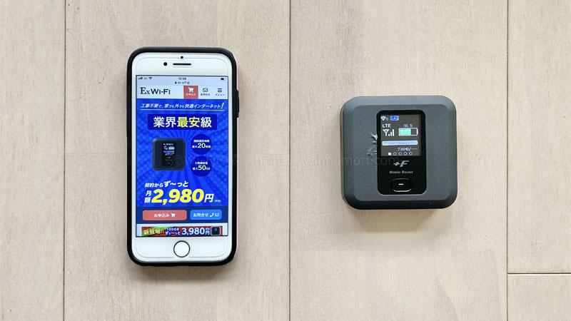 【販売終了】Ex Wi-Fiは月額最安の大容量ポケットWiFi|注意点・デメリットまとめ