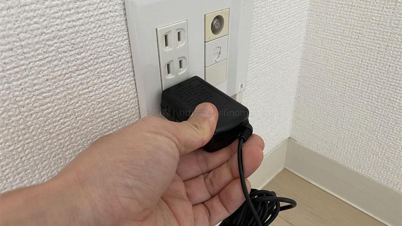 ONUだけACアダプタを接続して電源を入れます