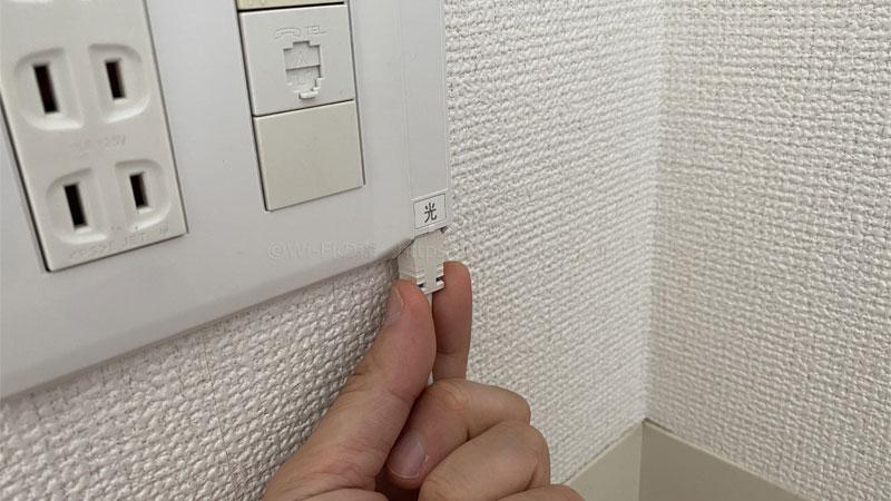 壁に設置されている光コンセントとHGWを光ケーブルで接続します。