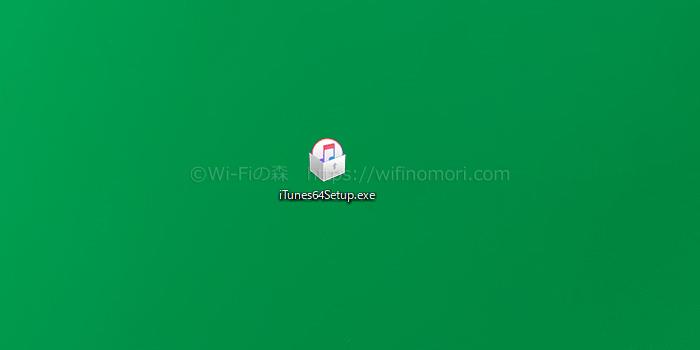 (4)ダウンロードしたファイルをダブルクリックでインストールが始まる