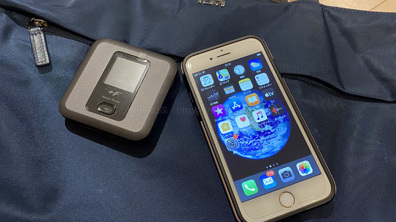 iPhoneとポケットWiFi