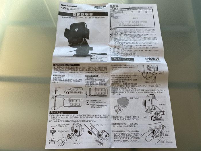 日本語の取扱説明書付き、簡単に組み立てられる