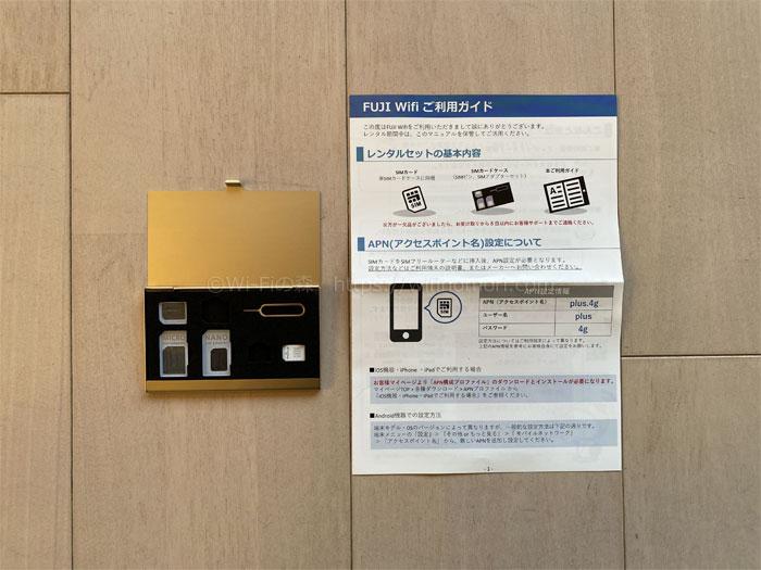 W06にSIMカードを入れ、電源を入れる