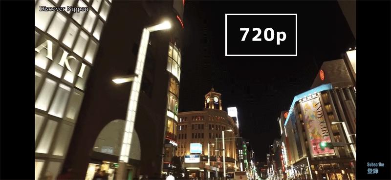 画質差の検証「720p」