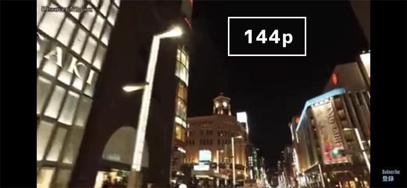 画質差の検証「144p」