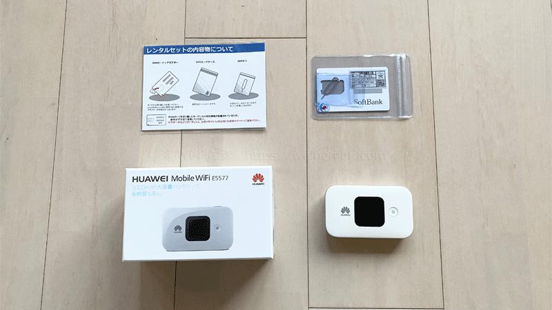 【まとめ】E5577×FUJI Wifiは縛りもなく、LTE回線がたっぷり使えるが、懸念材料が残る