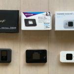 Amazonで買える1万円前後のSIMフリーモバイルルーター3機種を徹底比較