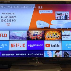 【画像付き】Fire TV Stickの設定方法を解説|自宅以外でも自由に使える