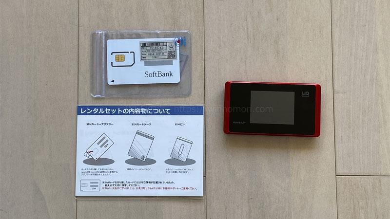 【WiMAX】WX05はFUJI WifiのデータSIMで使用可|検証済