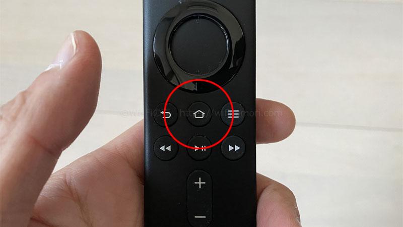 リモコンの家ボタンを長押しする