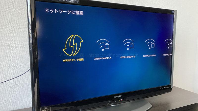 インターネット(Wi-Fi)に接続する