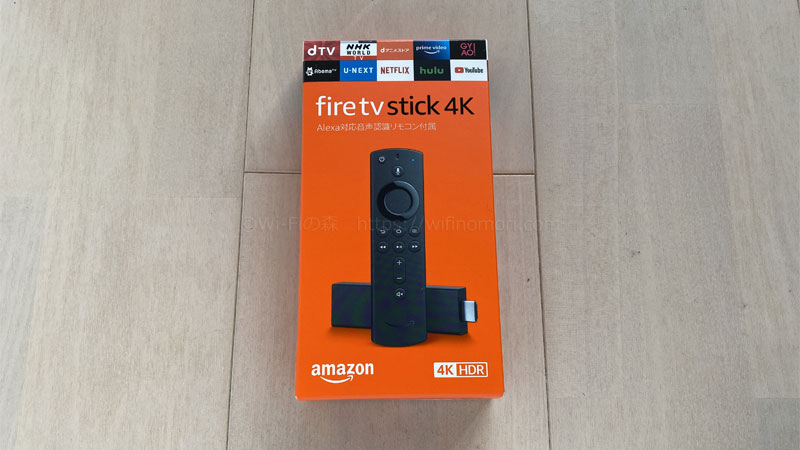 「Fire TV Stick」購入の仕方