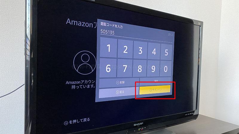 Wifi fire tv なし stick