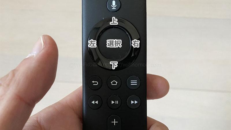 専用リモコンのボタン