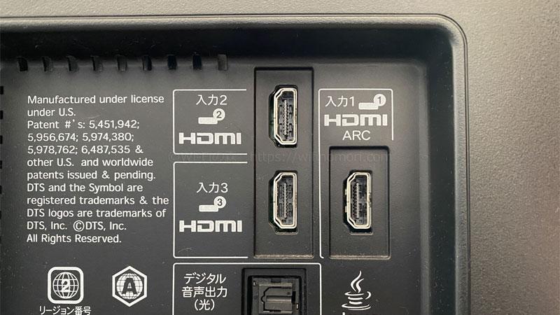 本体をテレビのHDMI端子に挿す