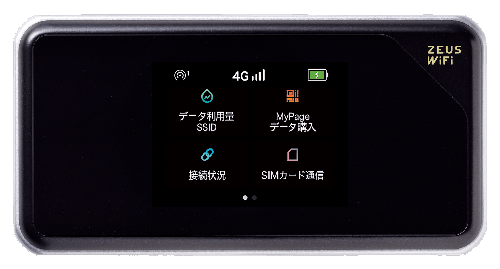 ZEUS WiFi H01