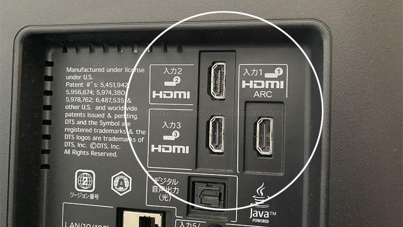 HDMI差し込み口