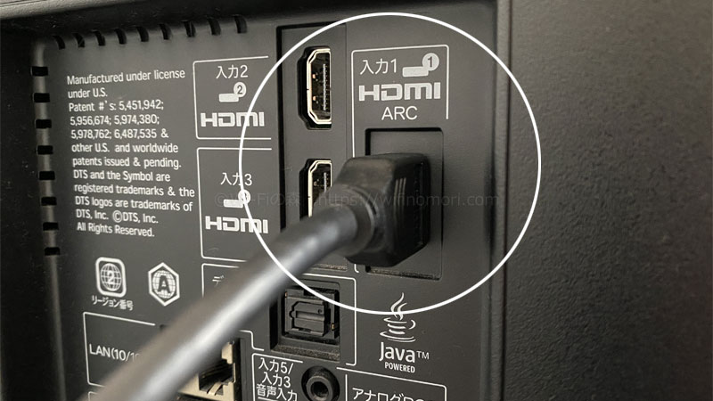 テレビにHDMIケーブルを挿す