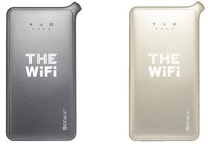 THE WiFiのルーター