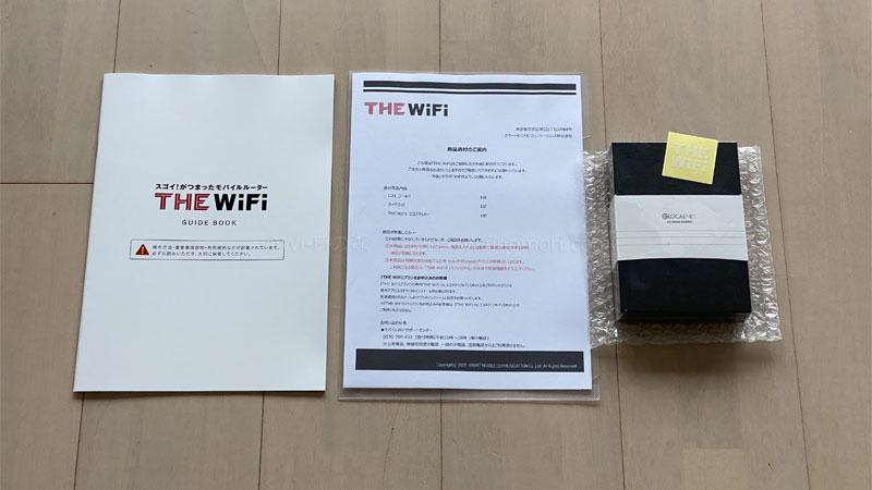 THE WiFiの同梱物はルーターが入った個装箱と取説のガイド誌、それと「THE WiFi」の透明ステッカーです。