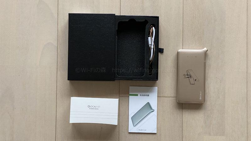 個装箱は他のクラウドWi-Fi同様、ルーター、取扱説明書、USBケーブル、ストラップが入っていました。