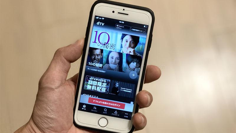 【無料・有料】VOD・動画定額配信(サブスク)サービスおすすめまとめ