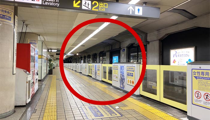 地下鉄でも使える