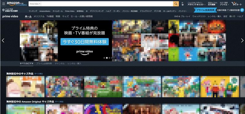 「Amazonプライムビデオ」ざっくり解説:コスパ最強でバランスの取れたVOD