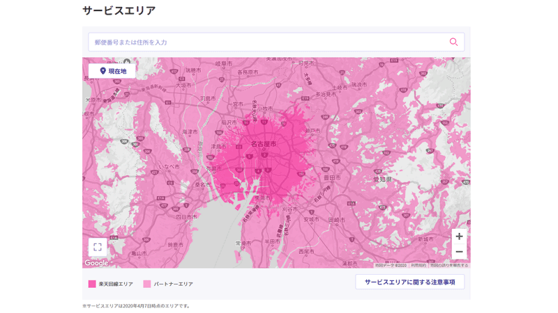 名古屋周辺のエリアマップ