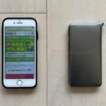 ギガWi-Fiのデメリット5つ|料金、他社比較、口コミを検証しました