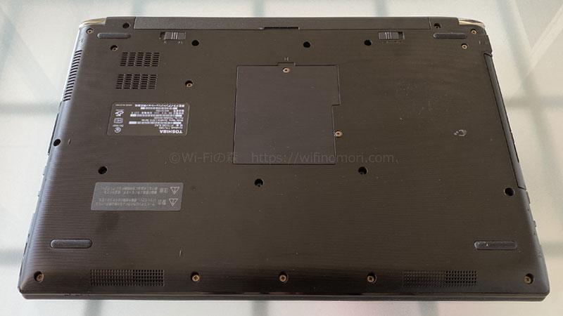【画像付き】東芝「PT75CBS-BJA3(T75/CBS)」を分解する方法(HDD・メモリ交換)