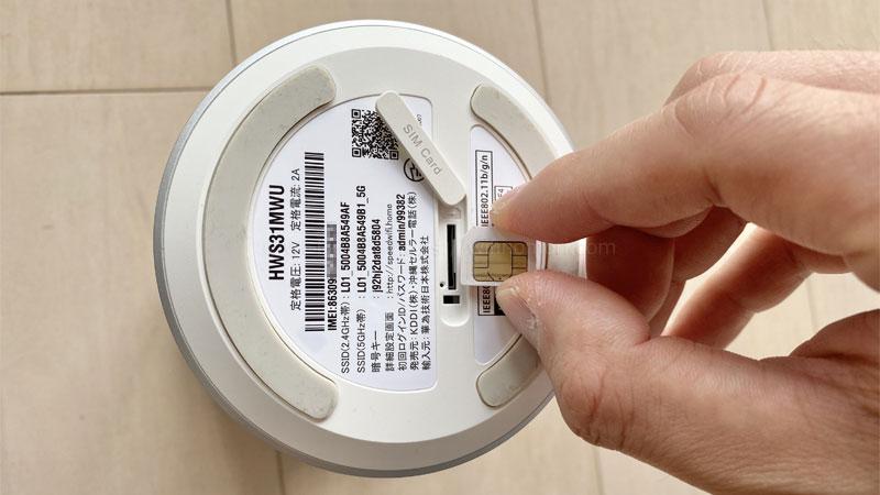 ルーターの底面にSIMカードを入れる箇所があります。  SIMカードの抜きに注意して、奥まで挿し込んでください。