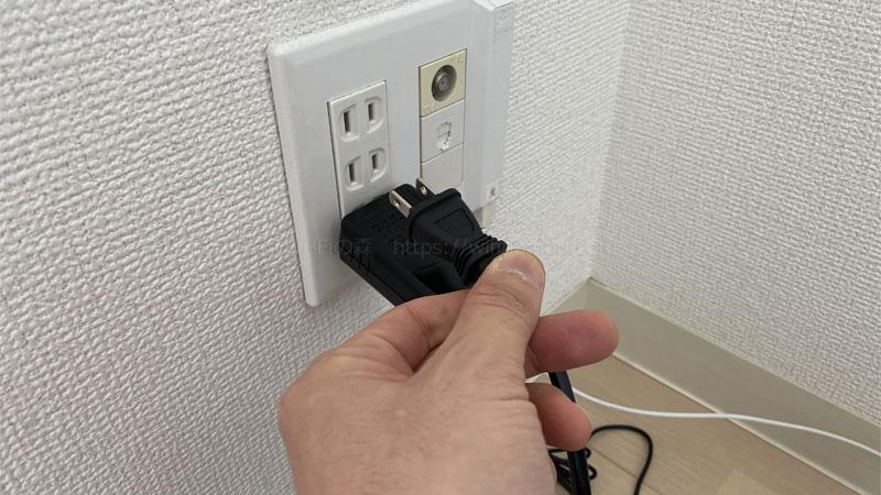 無線ルーターの電源を切る