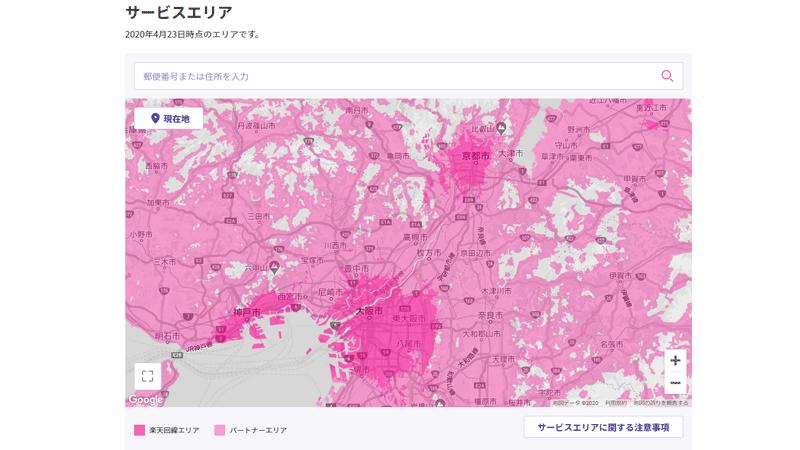 大阪、京都、神戸周辺のエリアマップ