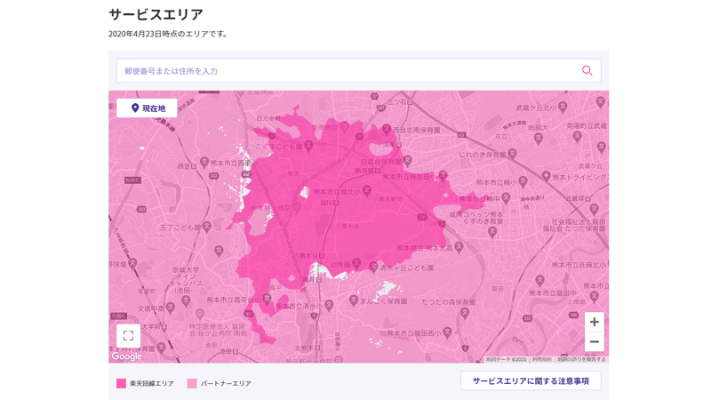 熊本市周辺のエリアマップ